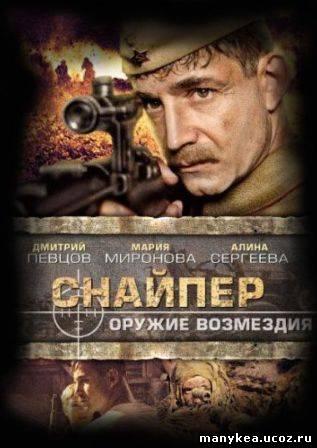 Документальные Фильмы Про Великую Отечественную Войну 1941-1945